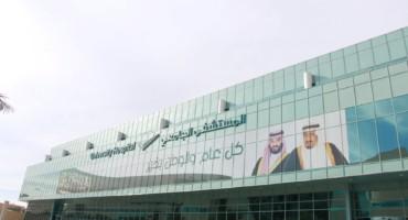 حصول المستشفى الجامعي على الاعتماد الأكاديمي المؤسسي