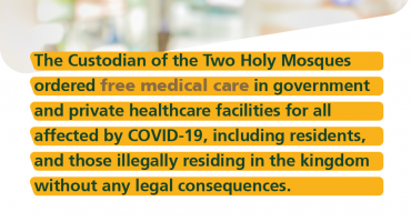 Free Medical Care for all Affected by COVID-19