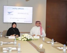 الدراسات العليا والبحث العلمي توقع اتفاقية تفاهم مع مركز الملك فيصل للبحوث والدراسات الإسلامية