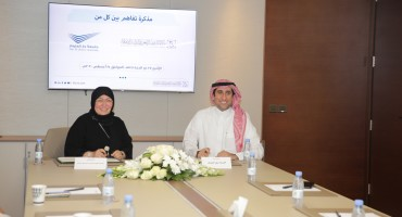 Graduate Studies and Scientific Research Signs a Memorandum of Understanding with King Faisal Center for Research and Islamic Studies.