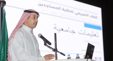 Student Affairs organizes an introductory Meeting for new students.