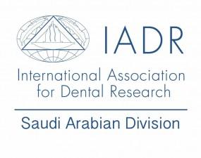 كلية طب الأسنان تحقق المركز الثالث في مسابقة الجمعية الدولية لأبحاث طب الأسنان