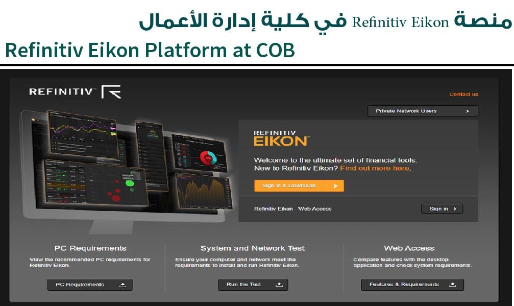 Refinitiv Eikon Platform at COB