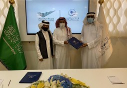 College of Law Signs Memorandum of Understanding with Saudi Bar Associatio