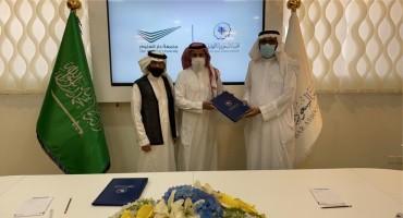 كلية الحقوق توقع مذكرة تفاهم مع الهيئة السعودية للمحامين