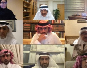 DAU's Board of Trustees Holds Second Meeting for Academic Year 2021