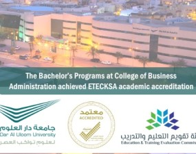 COB Bachelor's Programs Achieved ETECKSA Accreditation